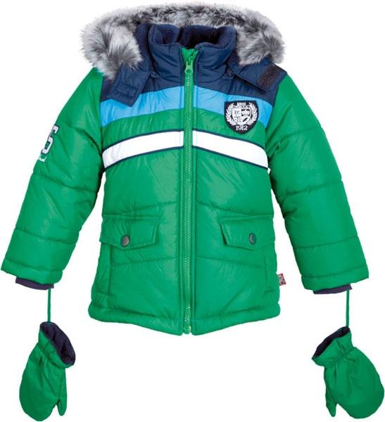 Купить Недорого Куртки Детские Для Мальчика
